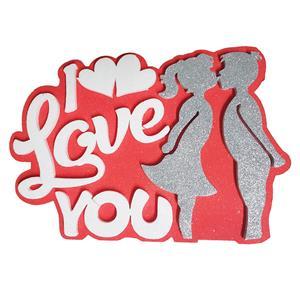 6108 - Confezione Cuore Polistirolo I Love You Coppia